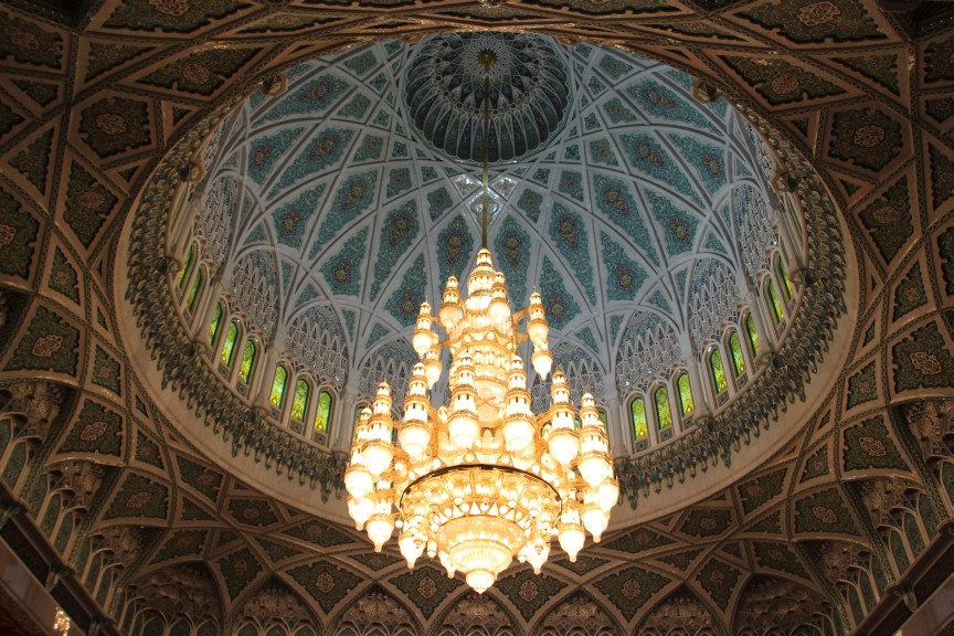 Sultan Qaboos Grand Mosque / Muscat /  / OMN